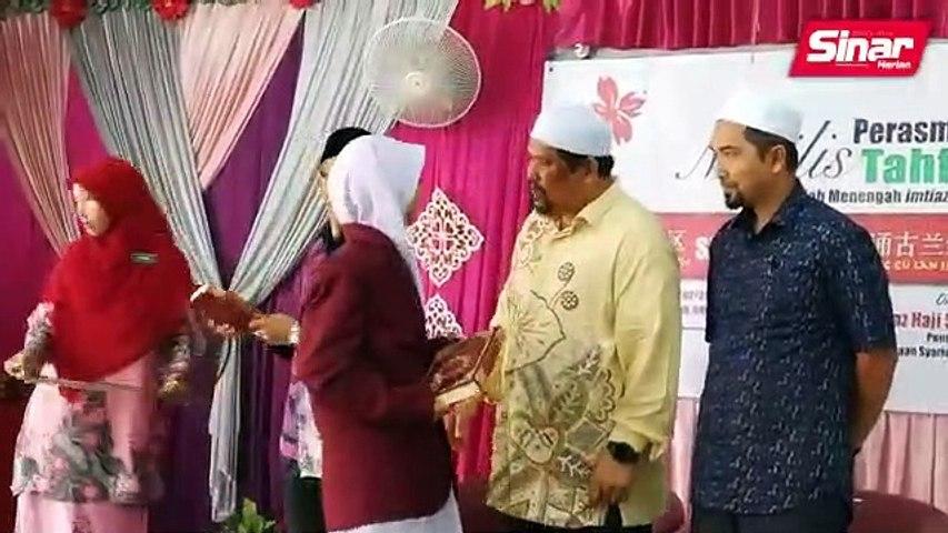 Terengganu tubuh Pusat Tahfiz Mandarin