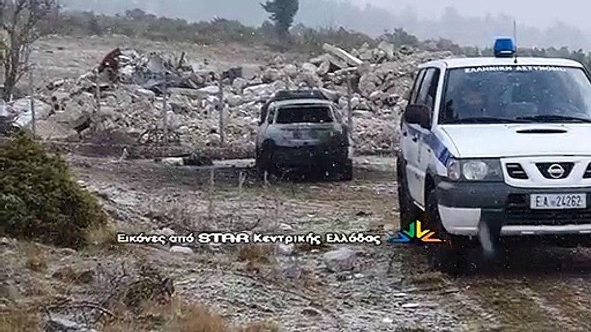 Ευρυτανία: Απανθρακωμένος 30χρονος σε ΙΧ