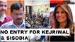 AAP alleges Modi govt for sidelining Kejriwal and Sisodia from Melania's school visit