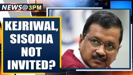 Kejriwal, Sisodia dropped from Melania Trump's Delhi School event   OneIndia News