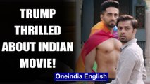 Donald Trump 'thrilled' about Ayushmann Khurrana's rom com? | OneIndia News