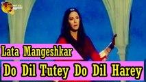 Do Dil Tutey Do Dil Harey Singer Lata Mangeshkar Sad Song HD Video