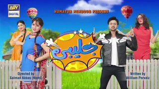 Jalebi Episode 59 _ Teaser _ ARY Digital Drama