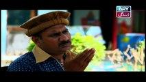 Tootay Huway Taray Episode 121 & 122 | ARY Zindagi Drama.