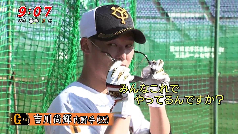 202002 02~08japan Baseball News Weekly