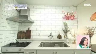 [HOT] kitchen interior 구해줘! 홈즈 20200223