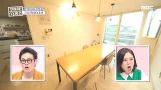 [HOT] spacious living room 구해줘! 홈즈 20200223