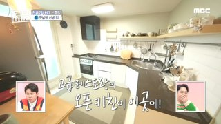 [HOT] open kitchen 구해줘! 홈즈 20200223