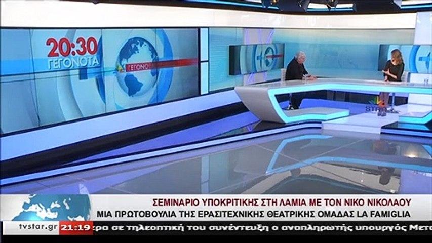 Τι ζήτησε, μέσα από το Star K.E. o γνωστός ηθοποιός Νίκος Νικολάου, από το Δήμαρχο Θύμιο Καραϊσκο