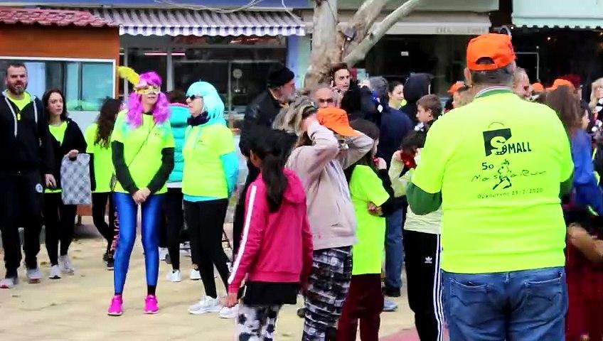 500 μασκαρεμένοι αθλητές στο 5ο maskarun στον Ορχομενό