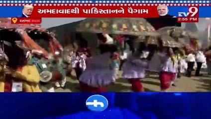 Ahmedabad- US President Donald Trump and First Lady Melania Trump leave for Agra, Uttar Pradesh- TV9