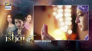 Ishqiya Episode 5 _ Teaser _ ARY Digital Drama