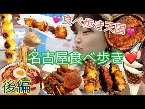 【Nagoya Trip 2nd EP】 Mukbangs at the Osu Shopping Street! Isn't it Korean Town?