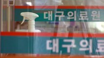 [이슈인사이드] '코로나19' 급증하는 확진자...한국인 입국 제한도 증가 / YTN