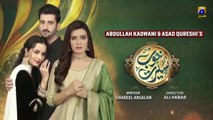 Khoob Seerat - Episode 6 - 24th Feb 2020 - HAR PAL GEO