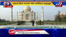 Agra- US President Donald Trump and First Lady Melania Trump at the Taj Mahal - TV9News