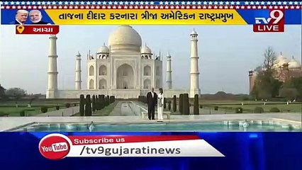 Agra- US President Donald Trump and First Lady Melania Trump at the Taj Mahal - TV9News