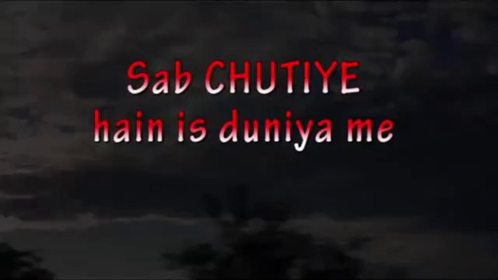 chant chalaak kaise bane _ Best Motivational video