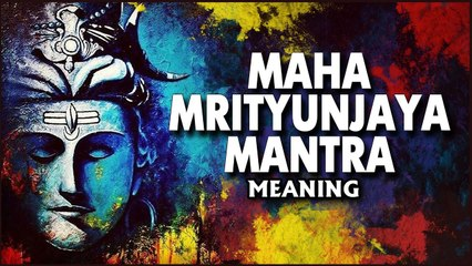 महा मृत्युंजय मंत्र जाप का अर्थ | Maha Mrityunjaya Mantra Meaning | Lord Shiva | Spiritual Mantra