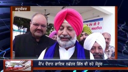 Punjab govt to open 3K health centres: Sidhu