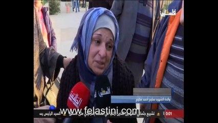 جرافة الاحتلال تنكل بجثمان الشهيد محمد الناعم شرق خان يونس