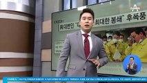 김진의 돌직구쇼 - 2월 26일 신문브리핑