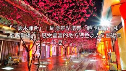 CollectionVideo-adgeek_mook_curation-mook.com.tw-copy1-MookParser-2020/02/26-15:30
