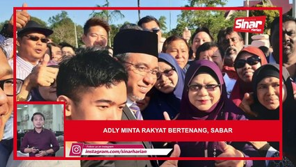 SINAR PM: Tiada sebab Pas mahu bersama DAP: Pemuda Pas