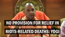 No provision for relief in riot-related deaths: Yogi Adityanath