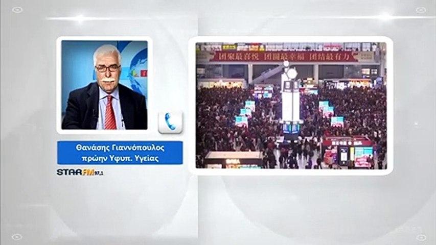 Θανάσης Γιαννόπουλος: Ψυχραιμία και προσοχή, γιατί κάποιοι έχουν επενδύσει στον δικό μας πανικό