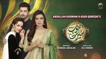 Khoob Seerat Episode 8 - 26th Feb 2020 - HAR PAL GEO DRAMA