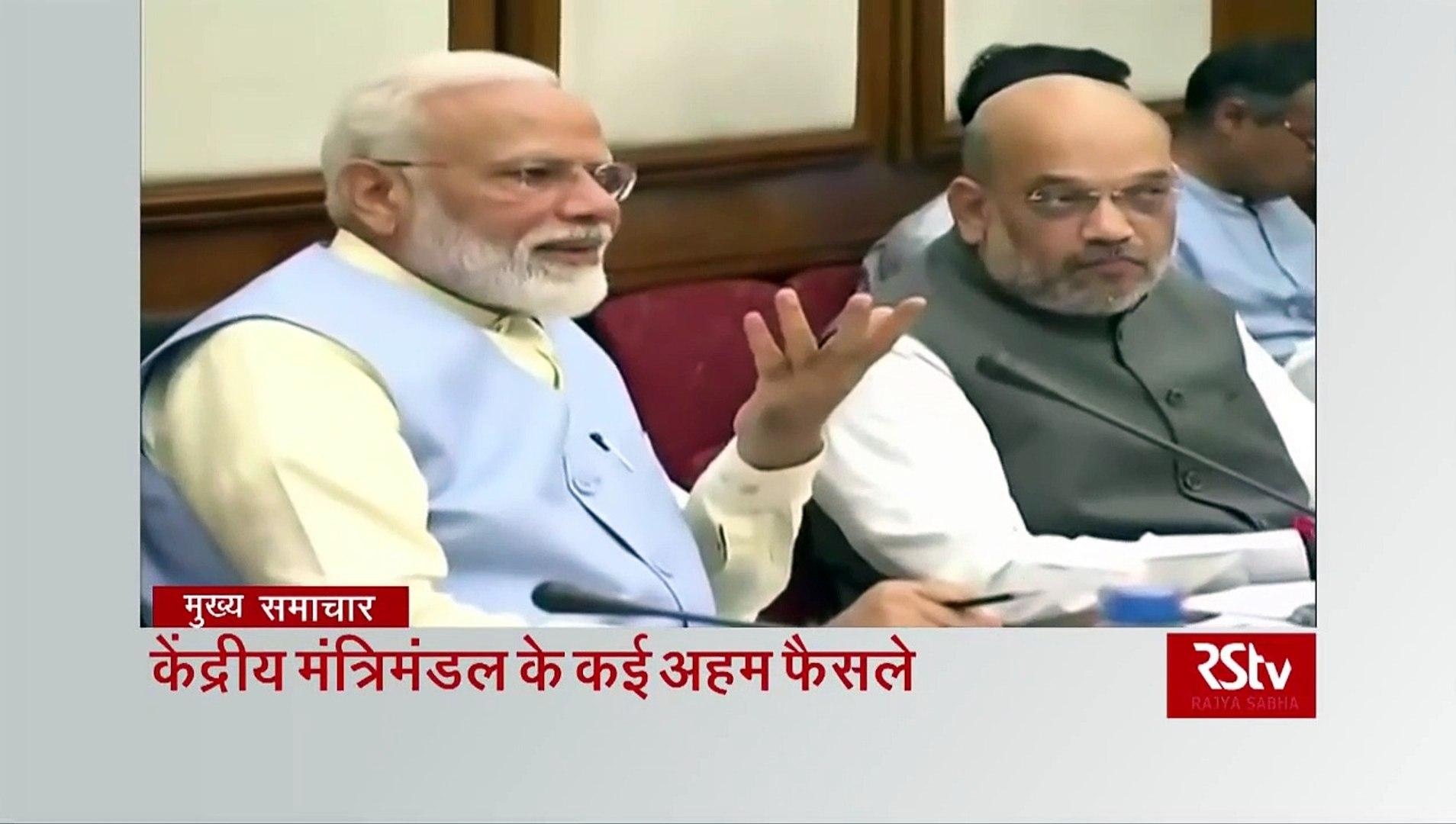 27 February 2020 : Morning News | Latest News Today |  Today News | Hindi News | India News