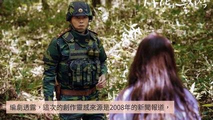 CollectionVideo-adgeek_womenshuo_curation-women-shuo.com-copy1-WomenShuoParser-2020/02/27-11:28
