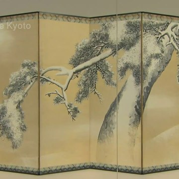 Core Kyoto - An Artistic Lineage - Nurturing a Painting Tradition
