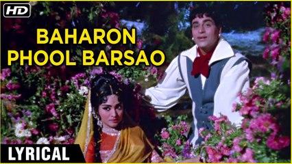 Baharon Phool Barsao Lyrical  Suraj  Rajendra Kumar, Vyjayanthimala Mohammed Rafi  Shankar Jaikishan