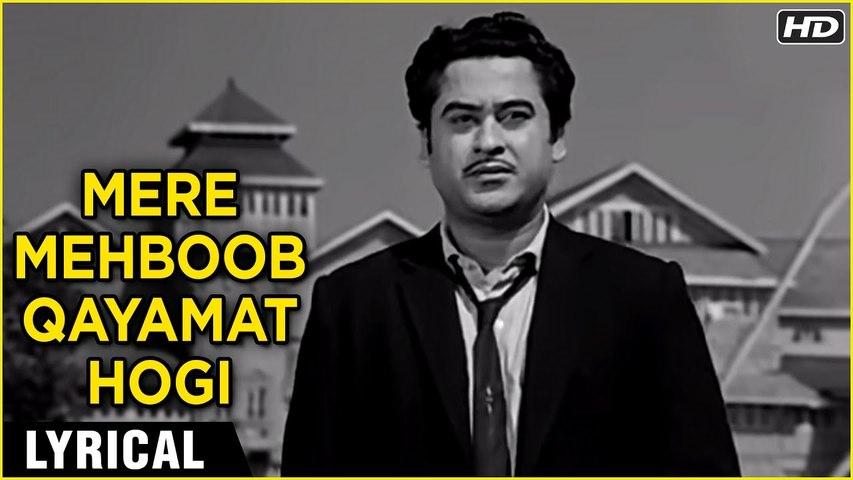 Mere Mehboob Qayamat Hogi Lyrical Video Song For Bollywood Classic converted