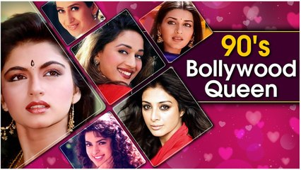 90's Bollywood Queens | Bollywood Heroine's |Bollywood 90's Beauty|Old Hindi Songs | Evergreen Songs