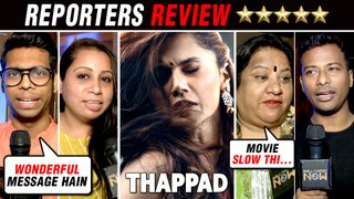 Thappad Movie ⭐⭐⭐ FIRST HONEST Reporters Review _ Taapsee Pannu, Anubhav Sinha