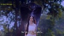 مسلسل حب و انتقام افعى الموسم الرابع الحلقة 1 مترجمة
