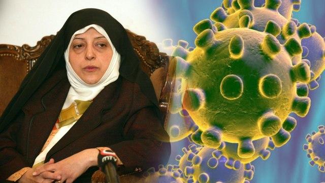 Iran Vice President has become infected with the coronavirus|ஈரான் துணை அதிபருக்கு கொரோனா பாதிப்பு