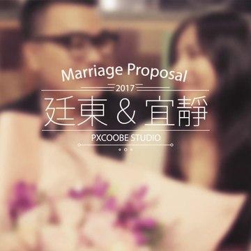 廷東.宜靜 | at BELLINI Pasta 秀泰店 (高畫質精華版) 台中求婚