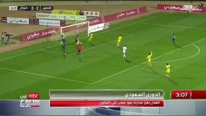 الهلال يعزز صدارته في الدوري السعودي بفوز صعب على التعاون رياضة الأسبوع مع حازم الغامدي