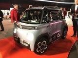 Citroën AMI : la rivale du Renault Twizy en vidéo