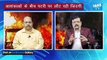 क्या Delhi में Riot को रोका जा सकता था ?
