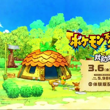 KinKi Kidsのブンブブーン【千葉雄大と車中泊を学びたい!】2020年2月29日