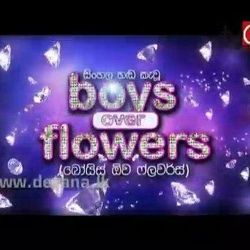 Boys Over Flowers ep56
