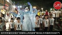 吉打州华堂妇女组办祈福会,200人为中国及武汉抗疫祈福