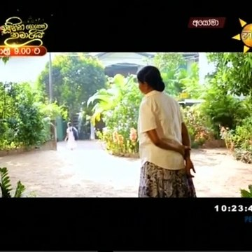 Ayoma Tele Film HiruTV 29 February 2020