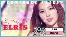 [Comeback Stage] ELRIS -JACKPOT , 엘리스 -JACKPOT Show Music core 20200229