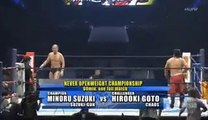 Hirooki Goto vs Minoru Suzuki